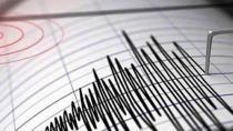 Malatya'da deprem oldu! Elazığ'da da hissedildi...