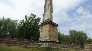 Roma dönemine ait anıt mezar 2 bin yıldır ayakta