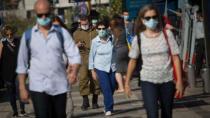 İsrail'de maskeye geri dönülüyor